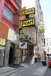 """4/6/12 – Take The Evening """"Furthur"""" with Deadbeat! – After concert late night gig at the China Pearl, Chinatown!"""